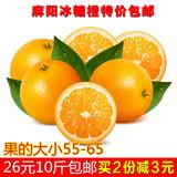 正宗麻阳冰糖橙甜过永兴冰糖橙新鲜水果非赣南脐橙10斤包邮礼盒装