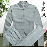 包邮春秋夏季中国风男士中老年唐装长袖套装棉麻中式立领上衣汉服