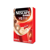 Nestle instant coffee original 5 pack gifts do not buy