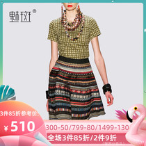 Glamor spot summer lady suit Western fashion printing short-sleeved T-shirt light cooked fashion suit hit color skirt suit