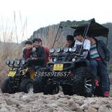 沙滩车四轮摩托车\轴传动125-250水冷越野摩托14寸大小公牛沙滩车