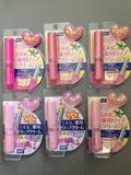 日本直邮代购DHC唇膏限定版限量装现货