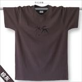 竹之品格 原创中国风创意男装夏短袖圆领大码宽松T恤纯棉半袖休闲