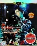 【商城正版】周杰伦:世界巡回演唱会台北首站DVD-9