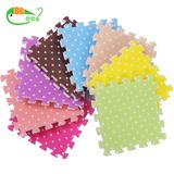 铺地泡沫地垫子 加厚儿童拼图地板垫宝宝拼接塑料地毯小号30302.5
