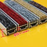 厂家全国直销 铝合金地垫门垫除尘防尘地垫1.5mm厚嵌入式地垫地毯