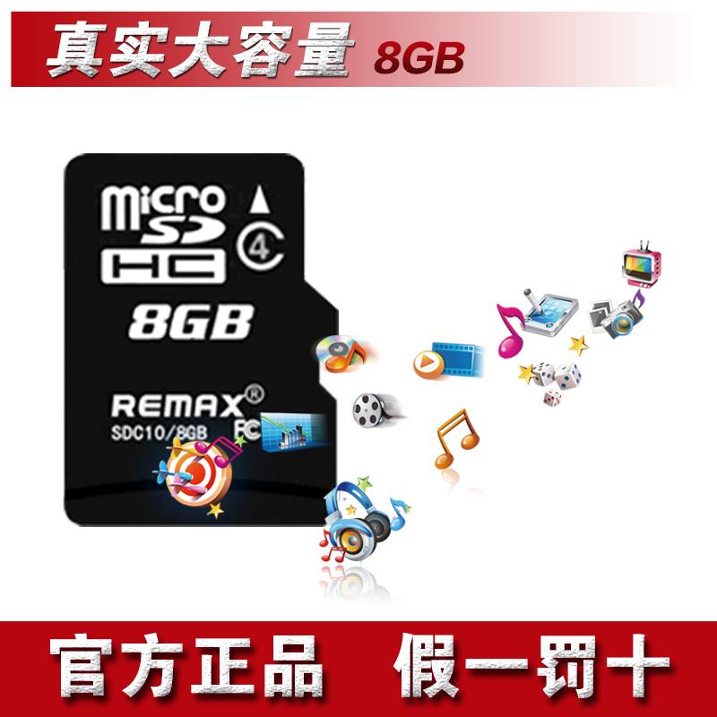 香港睿量正品内存卡 TF卡(8G)