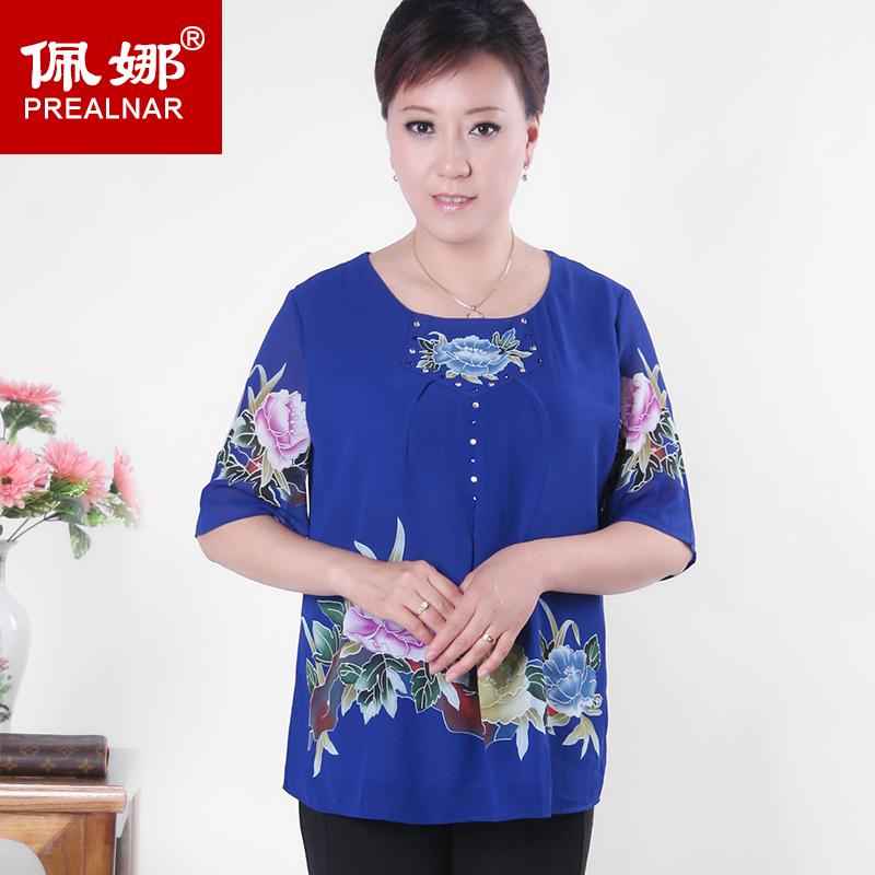 佩娜2014新款中老年女装夏装妈妈装短袖大码上衣中国天猫低至3