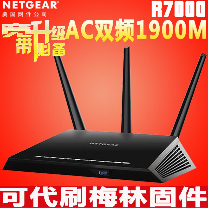 网件netgear_网件netgear r6100配置_netgear网件使用教程_曲靖康禾