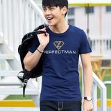 男士短袖t恤夏季薄款装日系修身印花圆领半袖体桖血男生潮流韩版