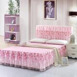 蕾丝床裙床头罩韩式公主风纯棉蚊帐伴侣1.5m床1.8米床单件 特价