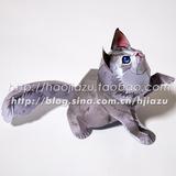 好家族-3d纸模型-手工DIY 动物模型- 宠物 缅因猫 高品质印刷