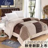 帕缇欧拉舍尔毛毯加厚双层冬季豪华双人毯盖毯结婚庆毯子被子包邮