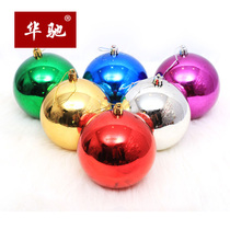 Huachi 3-10cm Bright Light Ball Christmas decorations Christmas tree window living room pendant Christmas Ball 6 bags