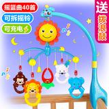 新生儿婴儿玩具0-1岁床铃投影床头铃音乐旋转摇铃床绕床挂可充电