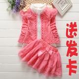 女童春秋装新款儿童裙子2016韩版童装送礼纯棉蕾丝公主裙三件套装