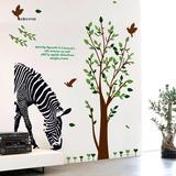 墙贴画花草树木装饰卧室客厅温馨沙发电视墙壁贴纸背景墙贴可移除