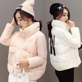 2015冬装新款韩版学生棉袄外套时尚修身棉衣女短款大码加厚棉服女