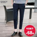 Exscv夏季九分裤男英伦黑色9分裤修身男士休闲小脚裤子哈伦男韩版