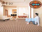宜家满铺提花拉绒地毯家用办公卧室地毯宾馆酒店楼梯批发地毯包邮