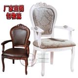 欧式真皮椅子现货美式实木田园白色麻将扶手椅洽谈咖啡餐桌椅批发