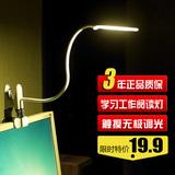 创意LED夹式床头灯 大学生宿舍可调节亮度台灯 寝室夹子插电台灯