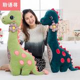 男朋友抱枕玩偶卡通恐龙公仔毛绒玩具大号创意布娃娃女生生日礼物