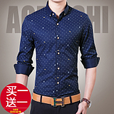 男士长袖衬衫春秋季薄款衬衣男修身型衣服男衬衫韩版印花商务青年