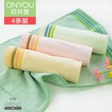 4条装 欧林雅竹纤维情侣洗面巾 洁面柔软吸水儿童毛巾