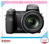 Sony/索尼 DSC-H9长焦照相机正品二手数码相机自拍神器特价秒杀