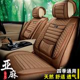 汽车座套北京现代ix35朗动ix25名图9索8途胜四季专用亚麻全包坐垫