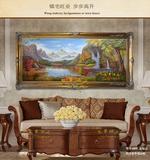 欧式古典山水风景纯手绘油画客厅办公室装饰画聚宝盆三只小鹿