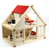 过家家系列 迷你仿真房屋 房子场景组装儿童早教益智木制折装玩具