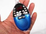 先科N505/S-999迷你音响便携插卡老人收音机晨练小音箱mp3播放器