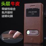 苹果iphone6s真皮手机壳套iphone6plus翻盖式保护套商务皮套男女