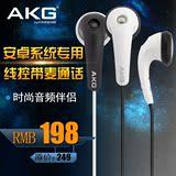 AKG/爱科技 Y16A入耳式耳机重低音耳塞 手机线控带麦克风耳机
