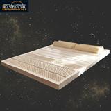 百安谊家七区按摩型乳胶床垫10cm席梦思1.8米天然乳胶榻榻米床垫