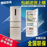 Panasonic/松下 NR-C31PX3-NL金色三门冰箱/风冷无霜三开门电冰箱