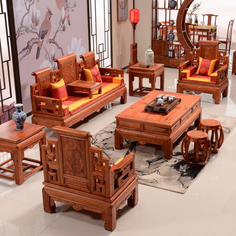 实木仿古沙发 中式榆木明清家具 客厅组合沙发卷书沙发七件套
