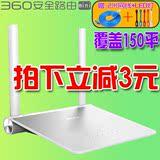 磊科360安全路由器mini迷你家用无线穿墙王P0无限WIFI光纤宽带