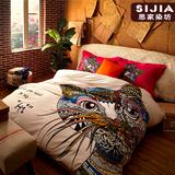欧美式埃及长绒纯棉床单四件套全棉1.5简约时尚风1.8m床上用品2.0