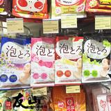 日本 COW牛乳石碱 胶原美肌泡泡浴全身美白沐浴盐入浴剂玫瑰香