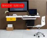 置物架壁挂电脑桌 台式电脑桌 电脑桌烤漆壁挂 挂墙电脑桌电脑桌