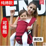 婴儿背带腰凳 纯棉宝宝背凳抱婴腰凳夏季 多功能儿童背小孩子坐櫈