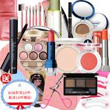 BOB 彩妆套装全套组合美妆裸妆淡妆初学者化妆品套装彩妆