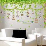 大型现代田园绿藤照片树墙贴纸客厅卧室电视背景墙创意相框壁贴画