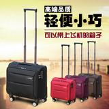 路冰万向轮小登机行李箱14密码拉杆箱16商务旅行箱包18男女20寸软