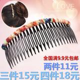 韩版流行饰品 布艺刘海梳带齿发箍发卡头饰 宽边长插梳前发梳发饰