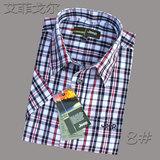 外贸原单男士短袖衬衫 欧码纯棉格子商务休闲衬衫宽松大码男衬衣