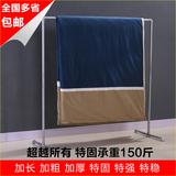 不锈钢落地晾衣架单杆式阳台挂衣架室内外简易卧室水管钢管晾衣架